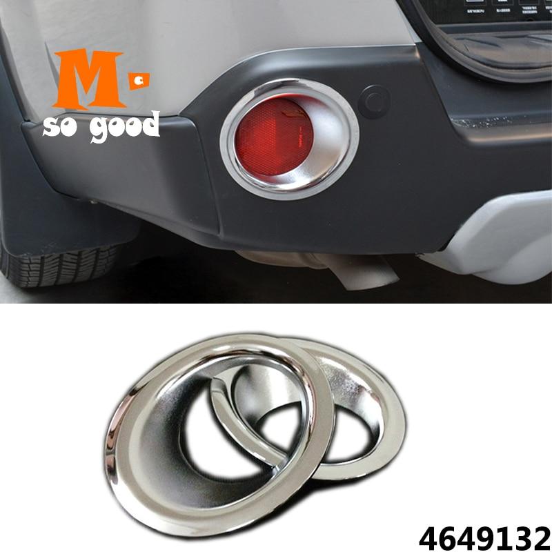 ABS Chrome Rear Fog Light Lamp Cover Trim For Nissan X-Trail T31 2008-2013