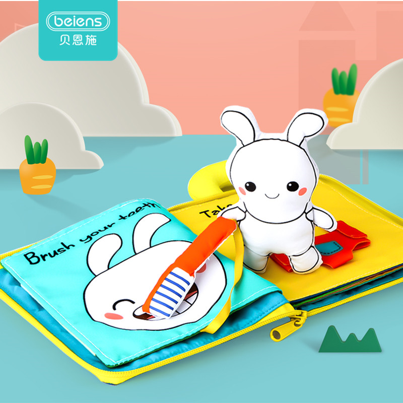 Beiens 3D Soft Cloth Baby Books Animals&Vehicle Montessori Baby Toys For Toddlers Intelligence Development Educational Toy Gifts(China)
