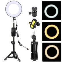 купить Led Ring Light 8-inch for Youtube Video Makeup Live Lighting Video Selfie Ring Photography Lamp with Tripod Stand Phone Holder по цене 875.36 рублей