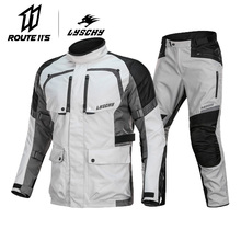 LYSCHY Summer Motorcycle Jacket Waterproof Motorbike Riding  Breathable Protective Gear Armor Moto Clothing