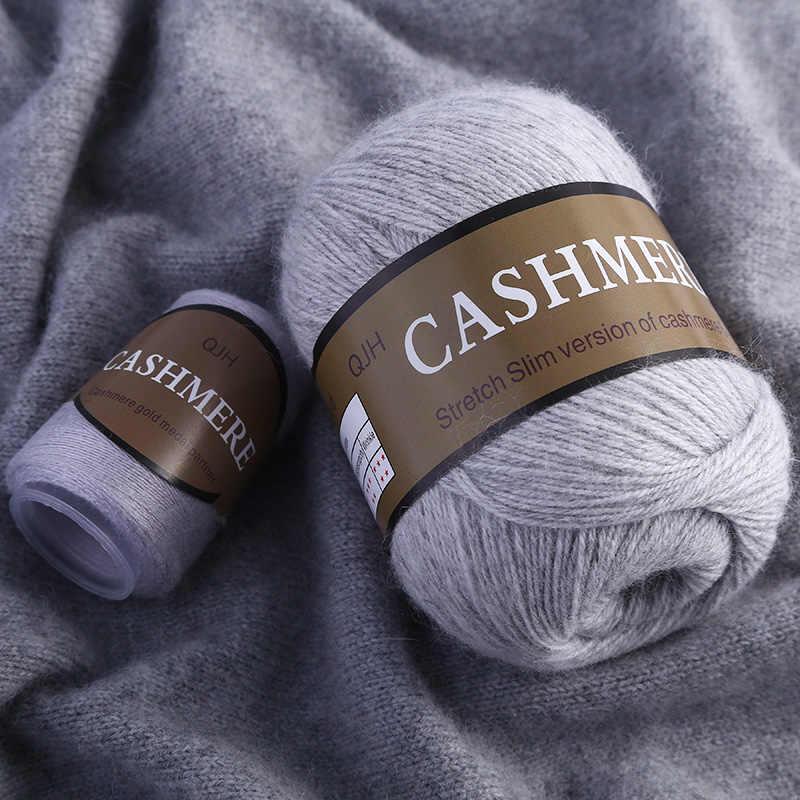 (300 g/lote) 6 + 6 lã de cashmere worsted para tricô fio de mão erdos máquina de confecção de malhas de malhas de caxemira que tecem agulhas livres do fio