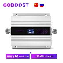 3G WCDMA 2100MHZ UMTS amplificateur de Signal cellulaire affichage LCD téléphone portable portable Signal de charge utile répéteur de Communication Internet/