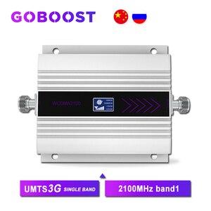 Image 1 - 3G WCDMA 2100MHZ UMTS amplificateur de Signal cellulaire affichage LCD téléphone portable portable Signal de charge utile répéteur de Communication Internet/