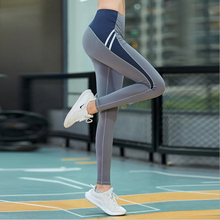 The New Female Pants Stretch Tight Quick-drying Sweatpants Fitness Running Pants of Tall Waist Stitching Pant High Solid