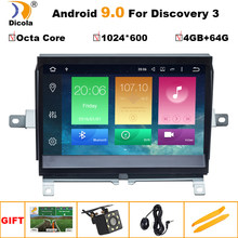 7''IPS 4+64G Android 9 Car DVD Multimedia for Land Rover Discovery 3 LR3 L319 2004~2009 with Radio GPS Navigation Stereo WiFi BT(China)