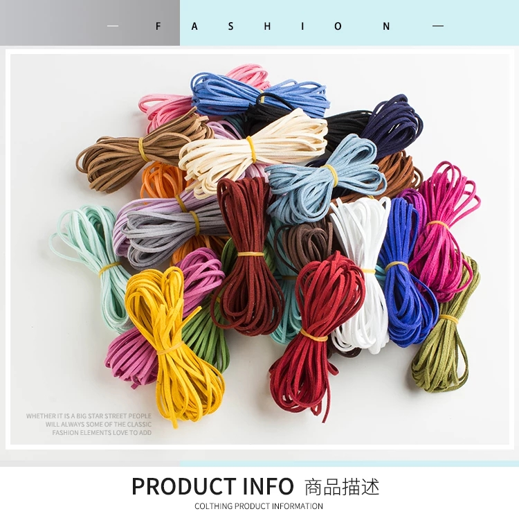 NEW 5yards/lot 3mm double sided Suede Braided Cord Korean Velvet Leather Handmade Beading Bracelet Jewelry String