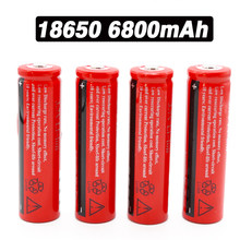 18650 bateria 3.7V 6800mAh akumulator liion do latarki Led latarka batery litio bateria + darmowa wysyłka