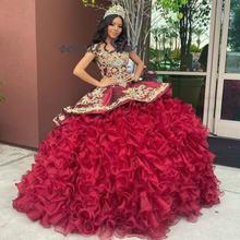 Классическая вино бордовые платья quinceanera с золотом; С вышивкой;