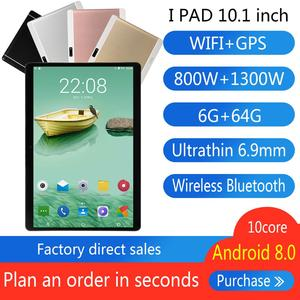 HD Game Tablet 6G+64G Android 8.0 Computer PC Ten-Core GPS WIFI Dual Camera Tablet Pad Support Dual Sim Card