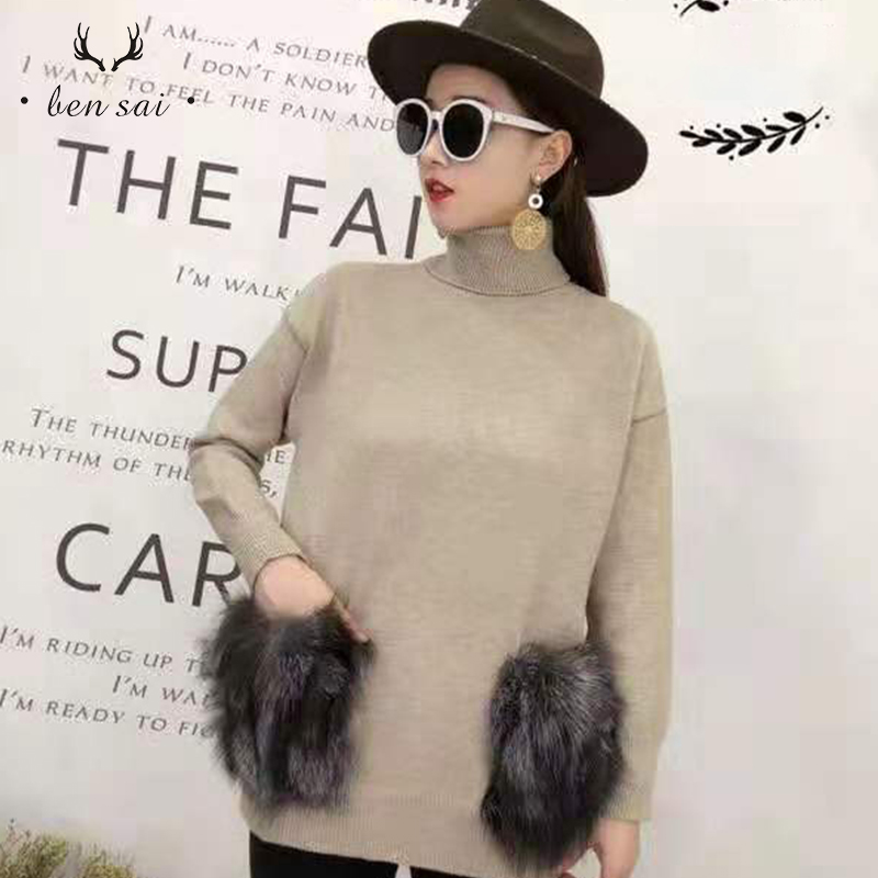 Women Fashion Turtleneck Sweater Imitation Fox Fur Pocket European Station Women High Quality Knitted Sweater Autumn Spring New