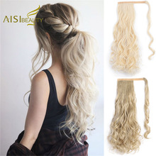 22'' 24'' Long Silky Straight Ponytails Clip In Synthetic Pony Tail Fake Hair Extension Wrap Round H