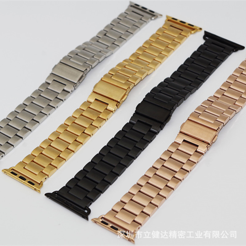 Suitable For Apple Watch Strap IWatch Steel Watch Strap Apple Stainless Steel Classic San Zhu Watch Strap Manufacturers Direct S