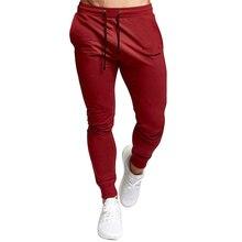 2021 new jogging pants men's sports pants running pants men's jogging pants cotton sports pants slim pants fitness pants
