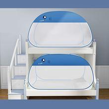 Двухъярусная кровать для студенческого общежития без установки