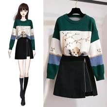 Осень/Зима 2020 женский костюм светильник заный свитер юбка