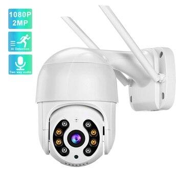 Cámara de seguridad para el hogar Wifi, cámara IP de 3MP para exteriores, impermeable, visión nocturna HD, detección humana, Audio bidireccional, vigilancia Onvif
