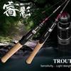 TSURINOYA-Anillo de pesca de trucha BEIT FINESSE, RED CLEVER 1,19/1,57/1,6/1,85 m UL L, accesorio de guía FUJI de 2 secciones