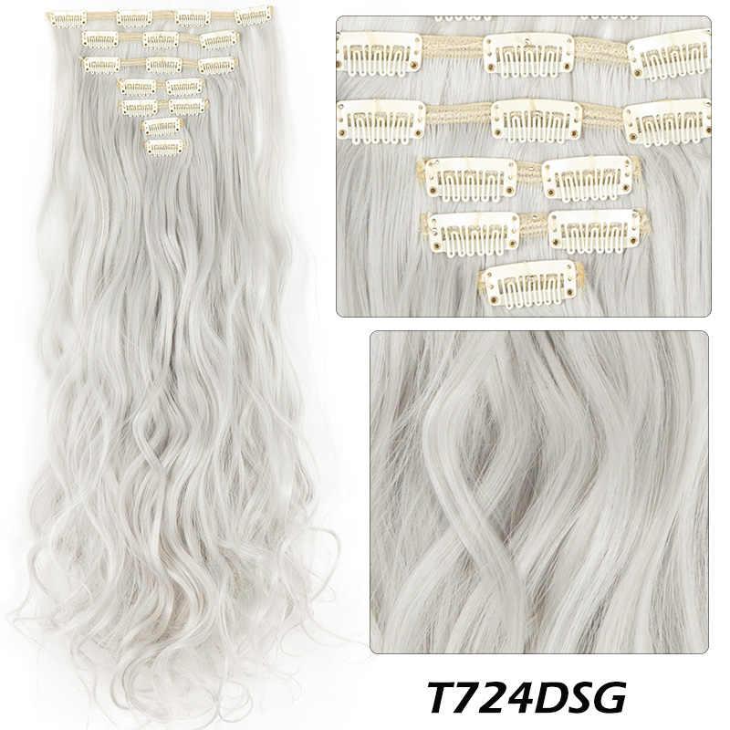 7Pcs 16 קליפים 24 אינץ ארוך רך משיי מתולתל/גלי מלא ראש קליפ על כריכה כפולה שיער תוספות, קליפים בתוספות שיער