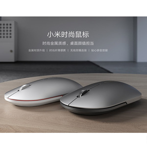 Image 5 - Original Xiaomi Fashion Mouse Portable Wireless Game Mouse 1000dpi 2.4GHz Bluetooth link Optical Mouse Mini Portable Metal Mouse