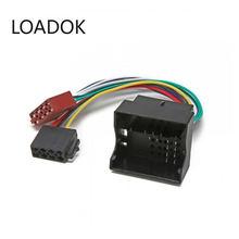 Автомобильный радиоприемник iso кабель переходник для peugeot
