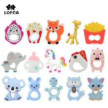 Lofca 1 шт Детские Прорезыватели с рисунками животных игрушка