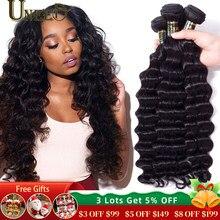 Extensões de cabelo peruano, 30 32 40 Polegada solto extensões de cabelo humano ondulado longo remy cor natural 1 pedaço de cabelo