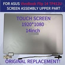 LIGHT BLUE For ASUS VivoBook Flip 14 TP412 TP412U TP412UA Touch Screen Assembly Original replacement 14inch upper part of laptop