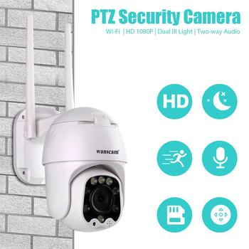 Wanscam K48C 1080P WiFi IP Camera Motion Detect Auto-Tracking PTZ 4X Zoom 2-way Audio P2P CCTV Security Outdoor Dome Cam