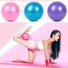 Лидер продаж 25cm йога мяч для упражнений для гимнастики и фитнеса мяч для пилатеса фитнес, йога, пилатес тренировки стабильности тренажерный зал X85