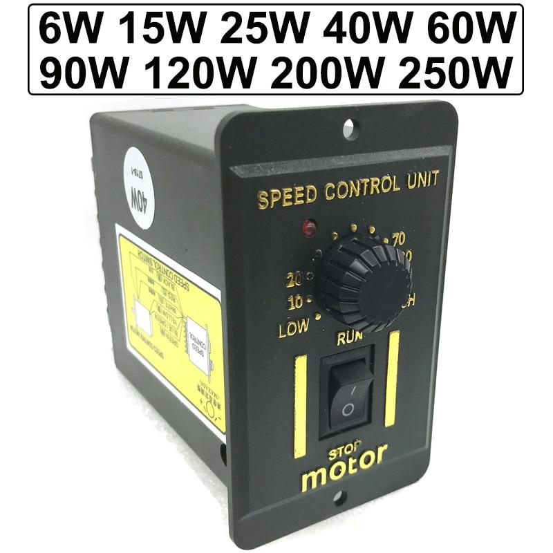 220V AC Motor Speed Controller 6/15/25/40/60/90/120/ 200/250W AC 220V Für Vorwärts Rückwärts Single-Phase AC Ausgerichtet Motor Control