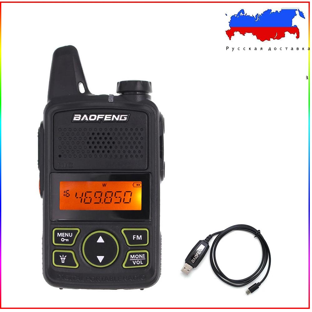 Baofeng T1 BF-T1 Mini Walkie Talkie UHF 400-470mhz 20CH Portable Ham FM CB Radio Handheld Transceiver+programming Cable