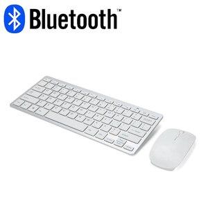 Image 2 - Bluetoothキーボードマウスコンボマルチメディア機能の無線接続アンドロイド/windowsのタブレットpcコンピュータ