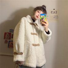 Пальто женское зимнее свободного покроя модное пальто из искусственной
