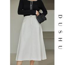 Jeans Skirt DUSHU Long White Winter Autumn High-Waist Plus-Size Casual Female A-Line