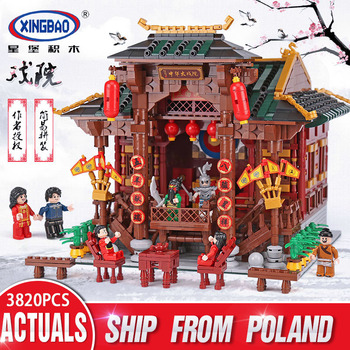 XINGBAO 01020 Chinese House The China Theater Set Architecture Building Blocks Bricks Kids Toy Birthday Gift