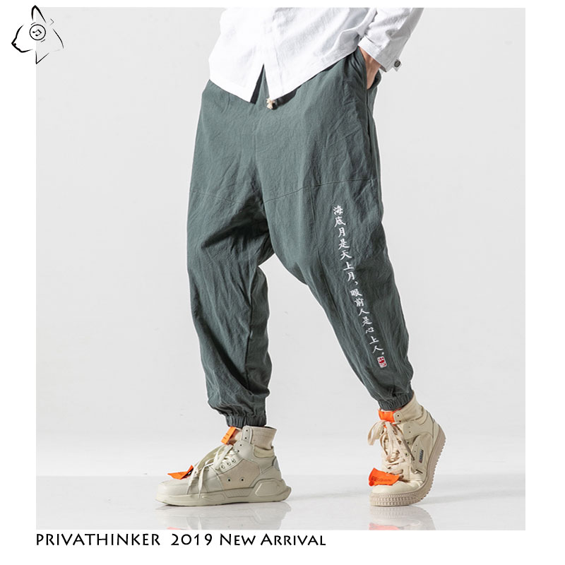 Privathinker Men New Harem Pants 2019 Autumn Chinese Style Pants Mens Streetwear Embroidery Sweatpants Male Loose Trousers 5XL
