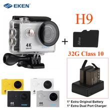 EKEN H9 Waterproof Ultra 4K Sport Action Camera+Battery+Battery Charger+32GB TF Card