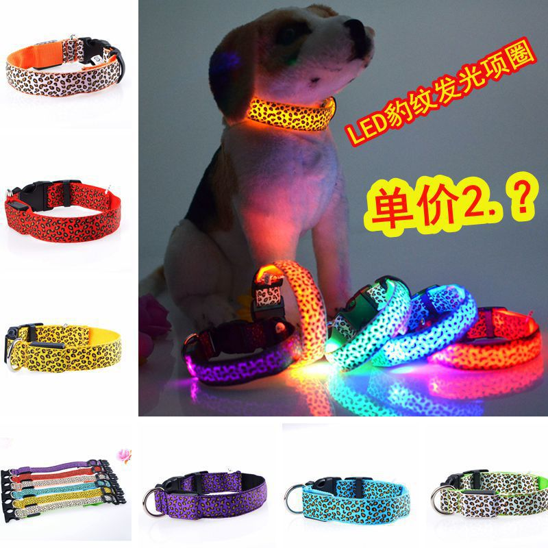 New Style Rechargeable LED Leopord Pattern Shining Pet Dog Collar LED Dog Luminous Collar Awesome