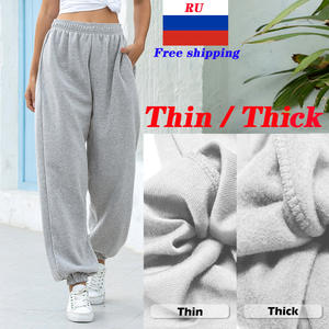 Trousers Women Joggers Sports-Pants Oversized Streetwear Gray Wide-Leg High-Waisted Baggy