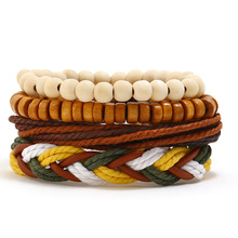 4PCS/Set Multilayer  Braid Leather Bracelet Bangle Wood Beaded Cuff Hand Jewelry Gift Dropshipping gorgeous multilayer knitted braid alloy cuff bracelet for women