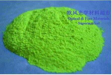 White LED Green Powder Phosphor Intermec G2762 Phosphor Highlighting High Power
