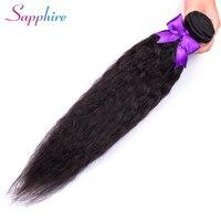 Sapphire Peruvian Kinky Straight Hair Bundles Human Hair Bundles Non Remy Human Hair Extensions 1 Piece Double Weft