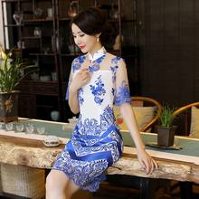 Summer Mini Cheongsam Vintage Chinese Embroidery Short style Womens Qipao Elegant Slim Party Dress Vestido Size M L XL XXL XXXL(China)