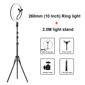 Selfie Ring Light Photography light led rim of lamp with mobile Holder large tripod stand for tik Youtube tiktok tok ringlight 12