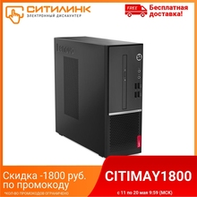 Системный блок LENOVO ThinkCentre V50s-07IMB Intel Pentium Gold G6400, 4 Гб, 256Гб SSD, UHD Graphics, 11HB004WRU