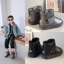 Winter Boys Snow Boots Warm Outdoor Children Waterproof Non-slip Kids Plush Infant Cotton Shoes