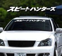 1 adet araba Styling ve çıkartmaları oto ön arka cam pencere çıkartmaları japon Speedhunters