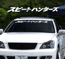 1PCS Car Styling and Decals Auto Front Rear Windshield Window Stickers for Japanese Speedhunters