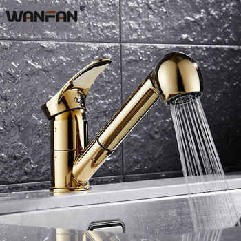 Kitchen Faucets Pull Out Sprayer Taps 360 Degree Swivel Crane Brass Wash Basin Faucet Hair Washing Gold Tap N22-092