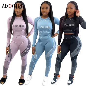 Adogirl Women Lucky Label Print Casual Sporty Tracksuits Fashion Workout Active Wear 2 Piece Outfits Jogging Femme Matching Sets 1